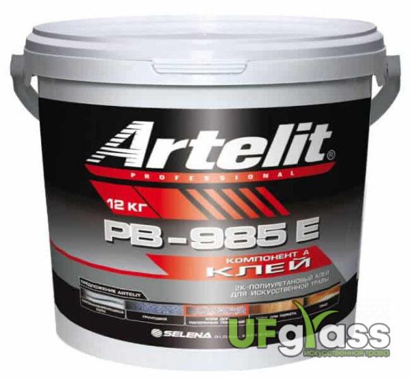 Клей для искусственной травы Artelit Professional PB-985E 2K